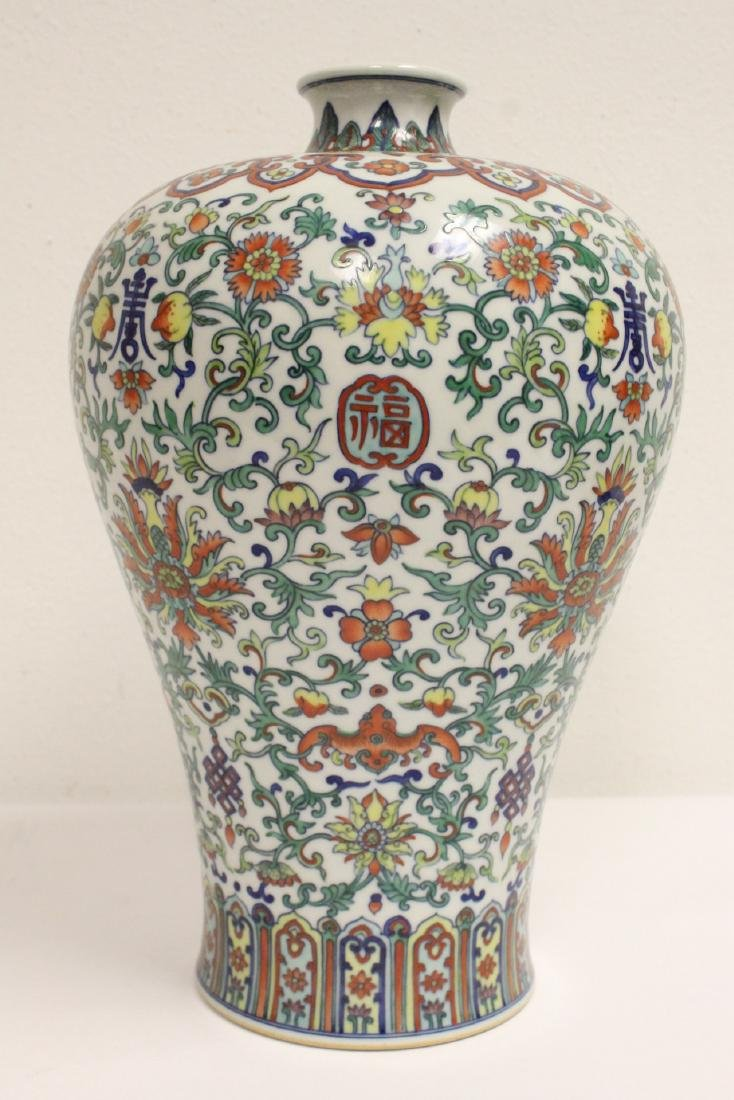 A fine famille rose porcelain meiping - 4