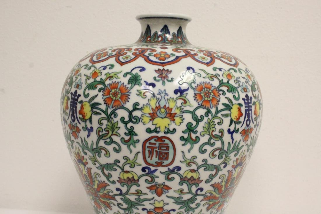 A fine famille rose porcelain meiping - 6