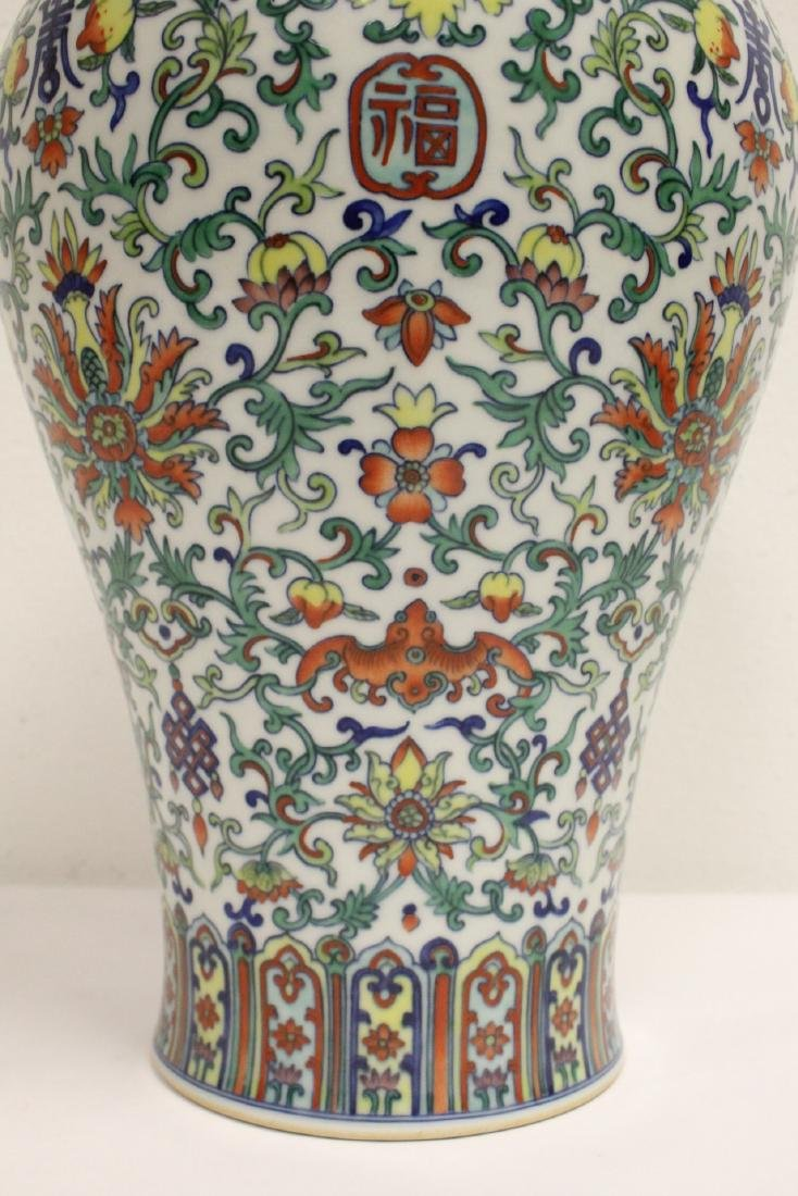 A fine famille rose porcelain meiping - 7
