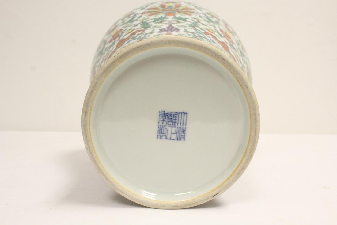A fine famille rose porcelain meiping - 8