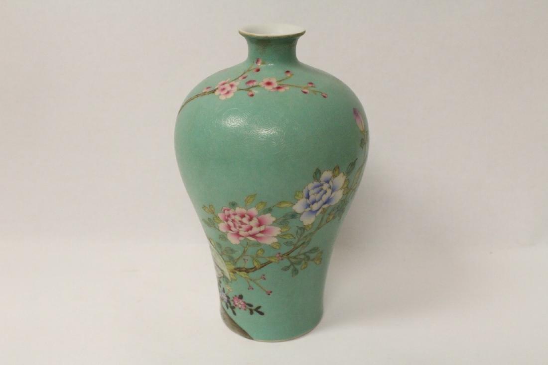 Green background famille rose porcelain vase - 2