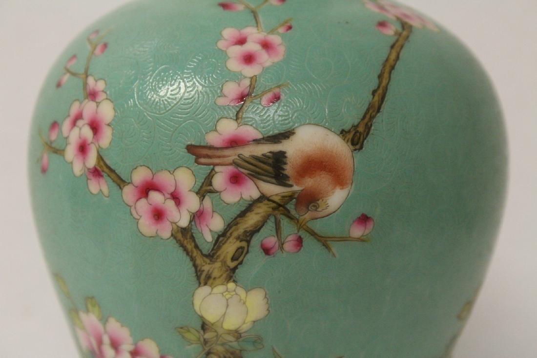 Green background famille rose porcelain vase - 6