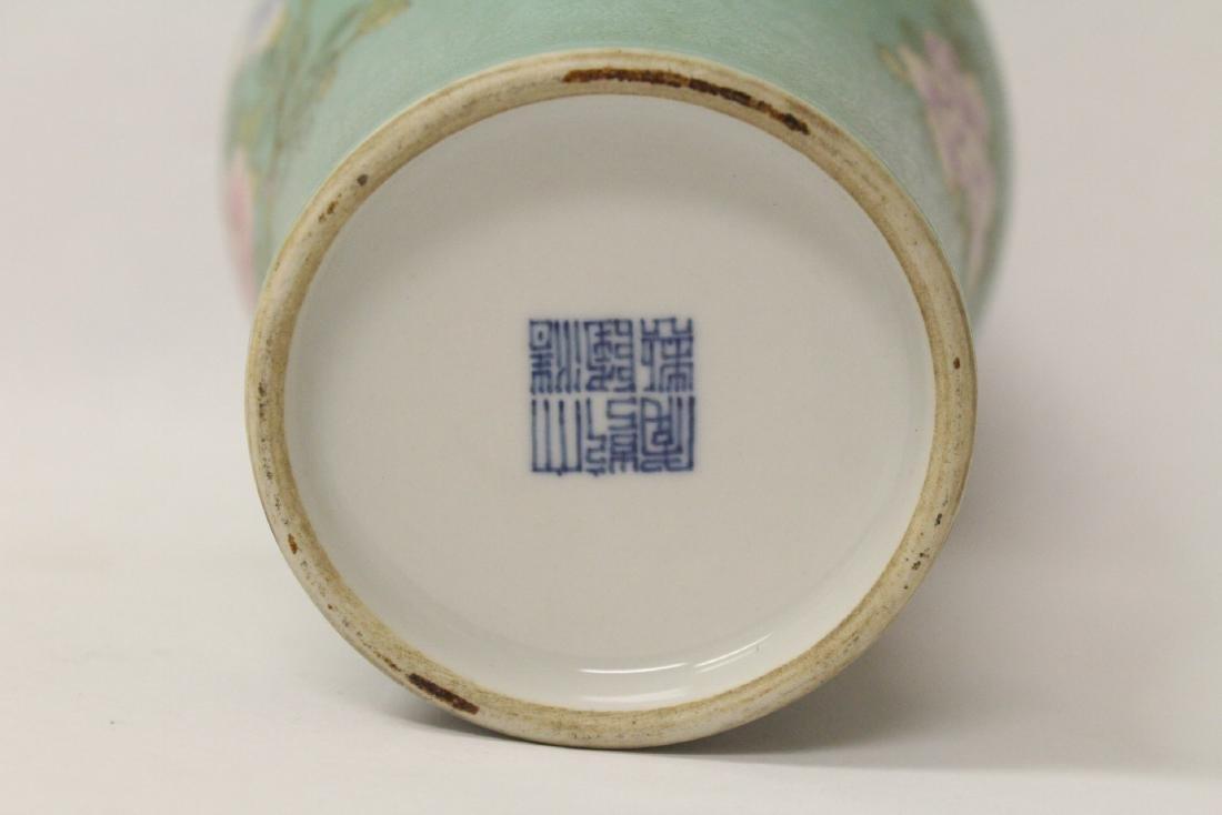 Green background famille rose porcelain vase - 8