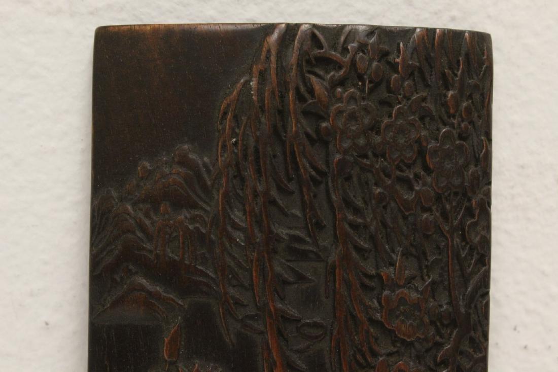 A fine bamboo carved armrest - 2