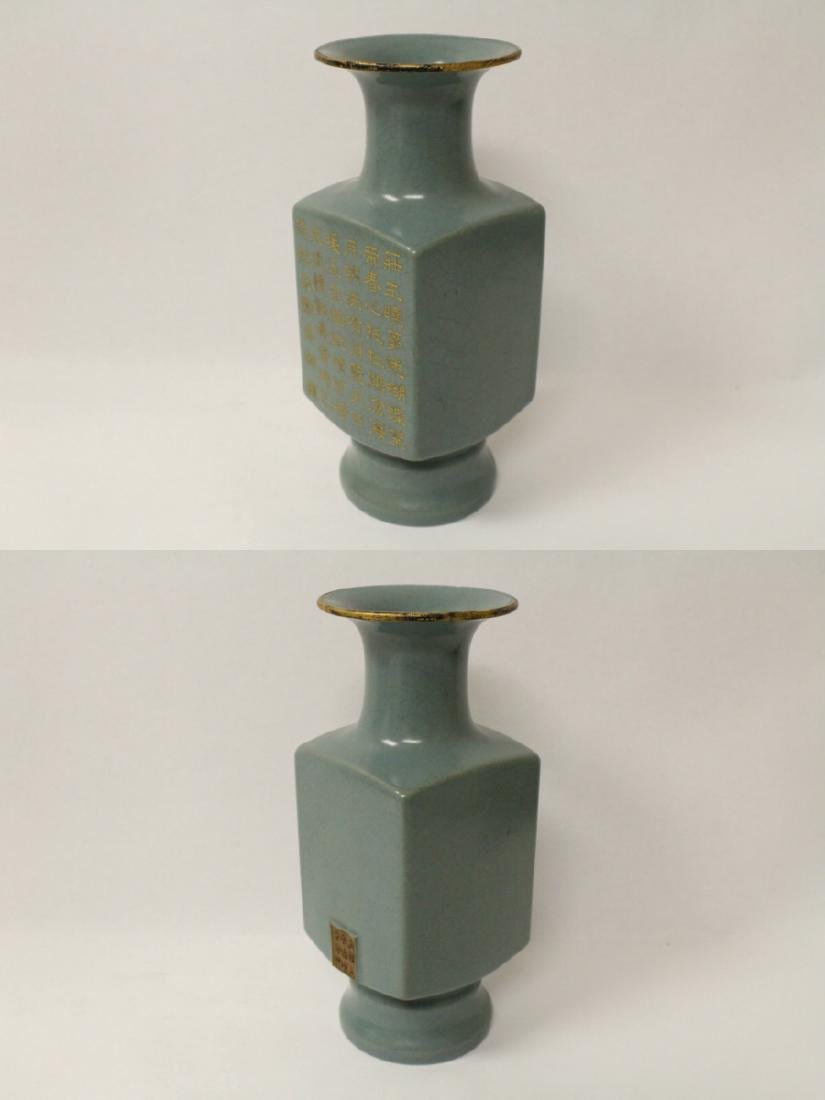 Blue glazed porcelain square vase - 2