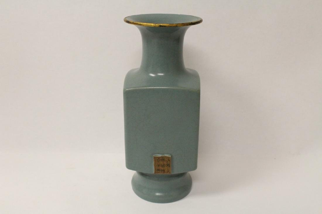 Blue glazed porcelain square vase - 4