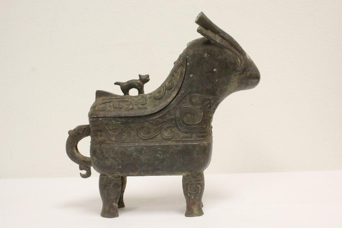 Chinese archaic style bronze wine server - 3