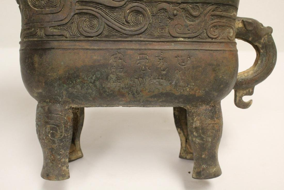 Chinese archaic style bronze wine server - 8