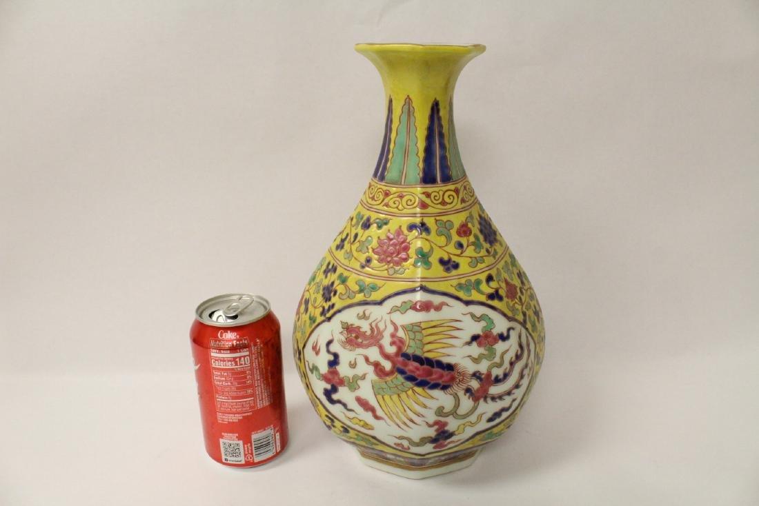 A fine Chinese wucai porcelain vase - 10