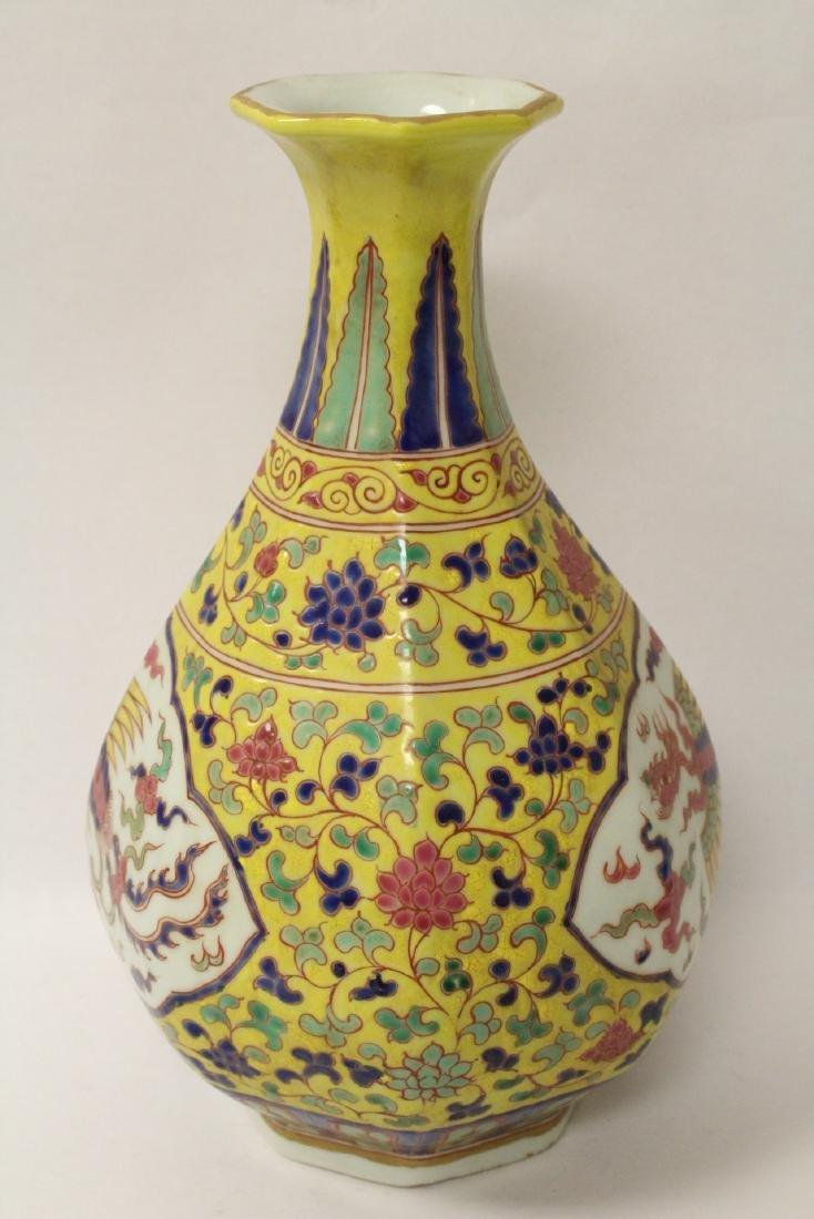 A fine Chinese wucai porcelain vase - 5