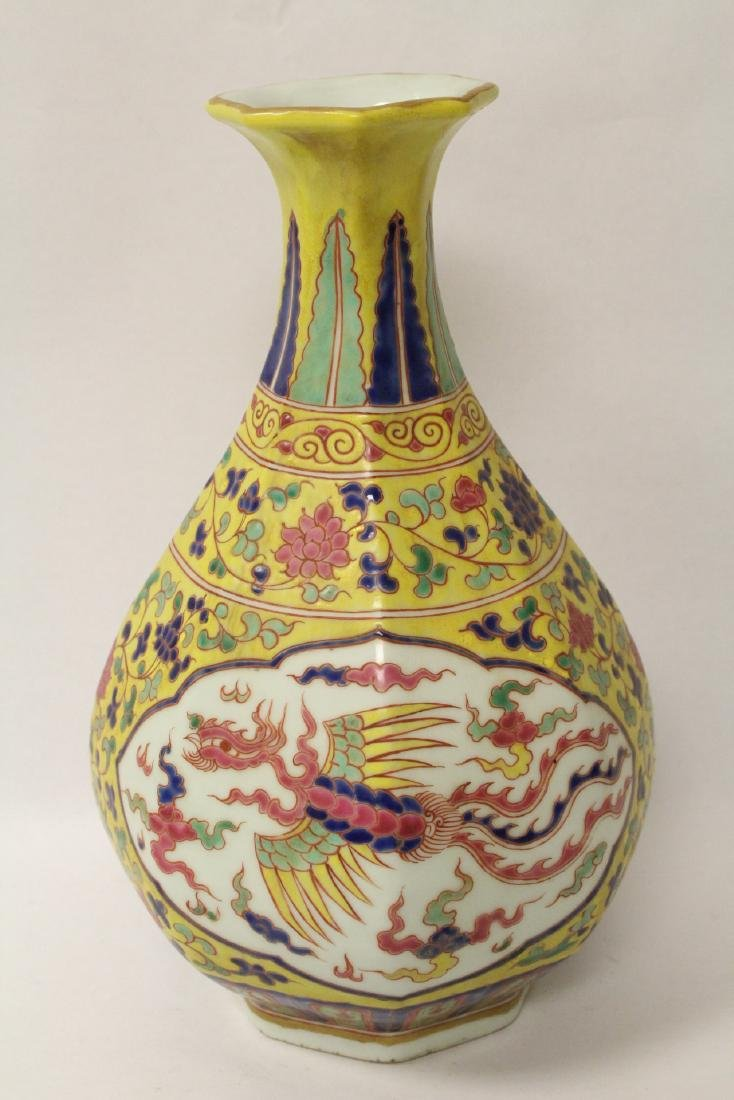 A fine Chinese wucai porcelain vase - 6