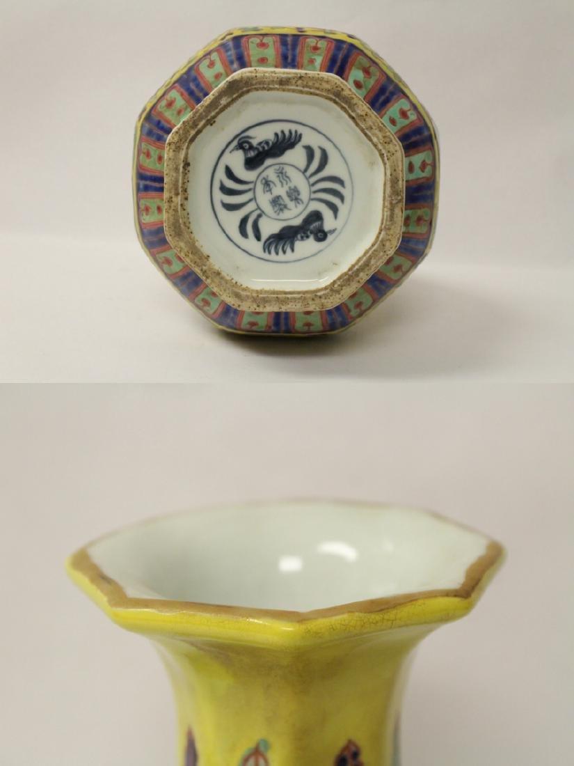 A fine Chinese wucai porcelain vase - 8
