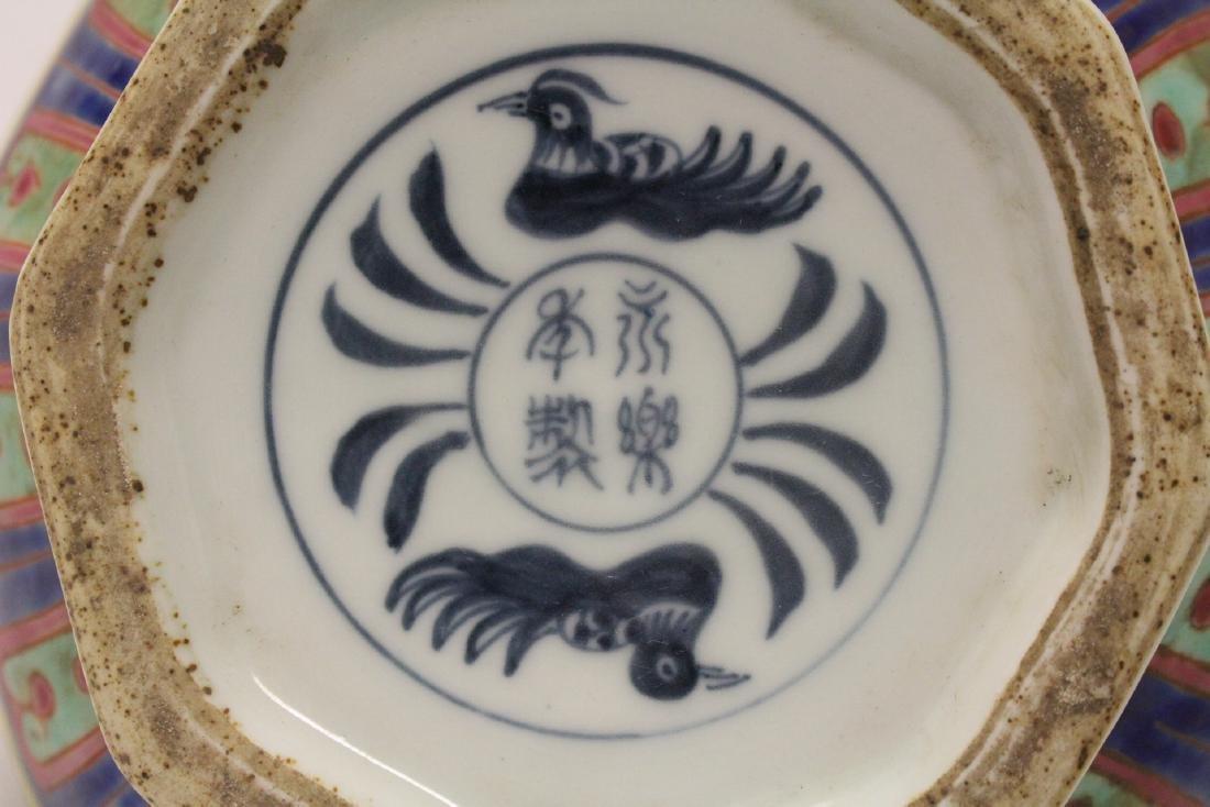 A fine Chinese wucai porcelain vase - 9