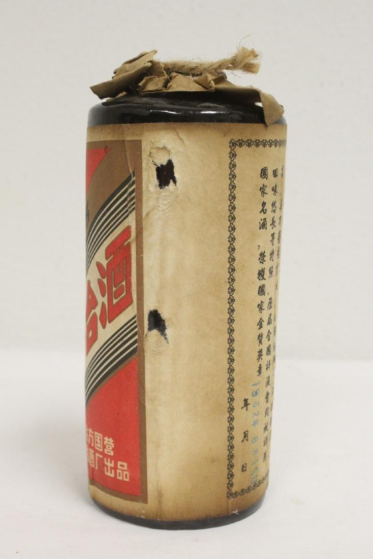 Bottle of Mao-tai - 2