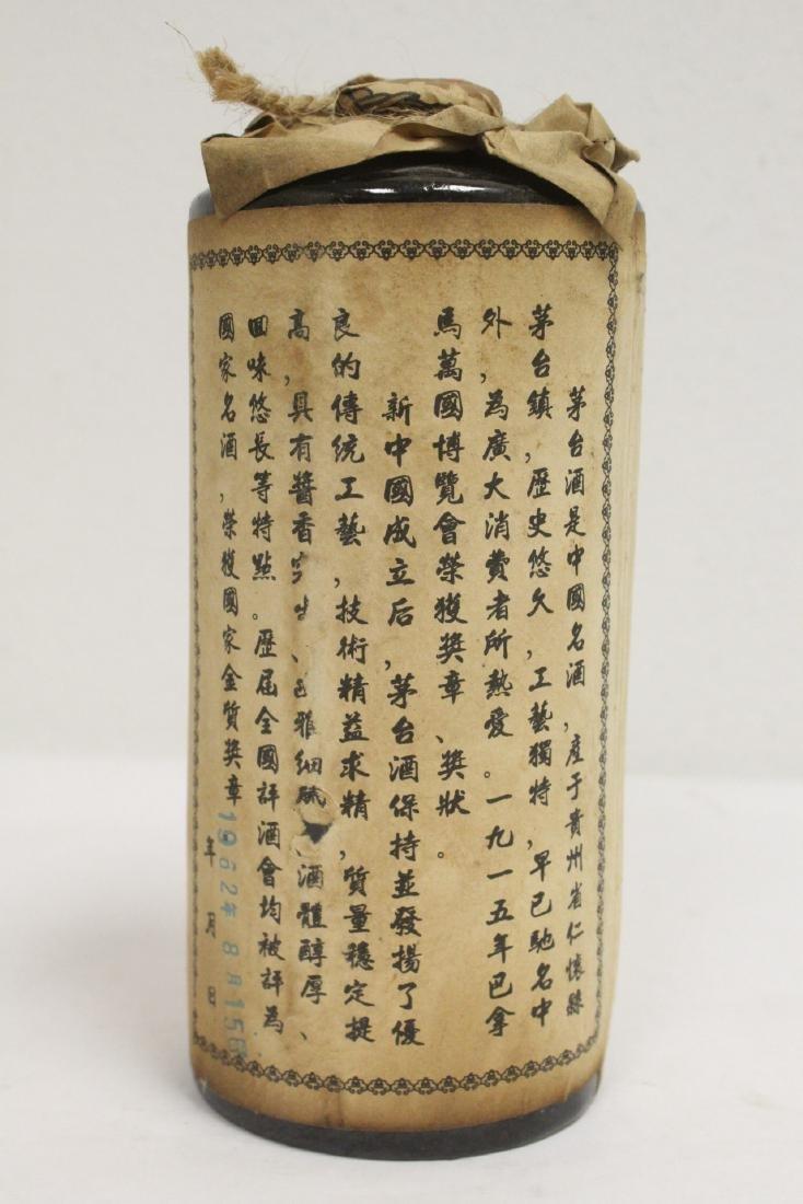 Bottle of Mao-tai - 3
