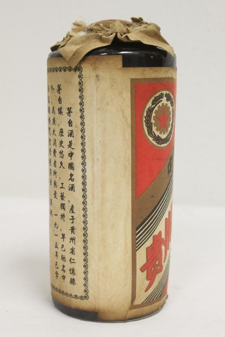 Bottle of Mao-tai - 5
