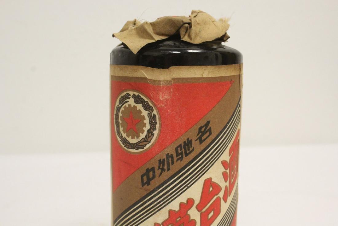 Bottle of Mao-tai - 7