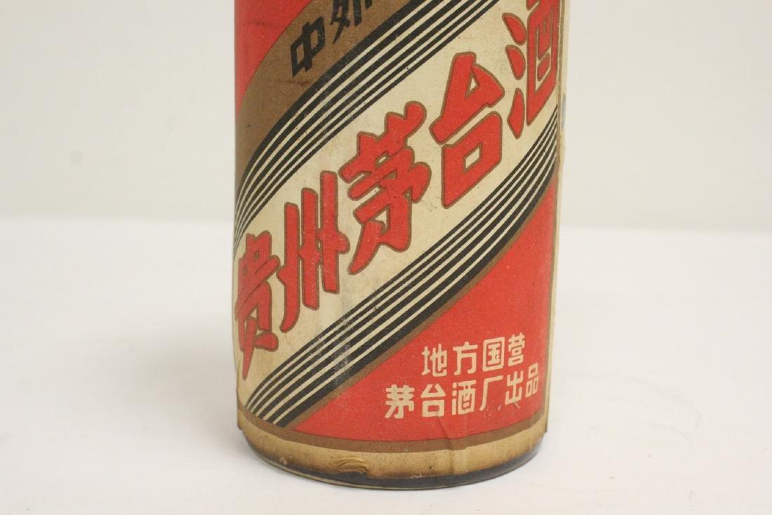 Bottle of Mao-tai - 8