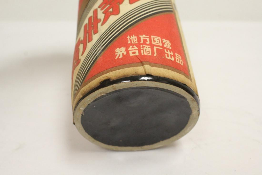 Bottle of Mao-tai - 9