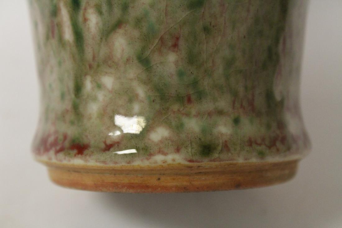 A red glazed porcelain vase - 10