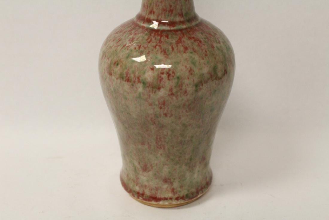 A red glazed porcelain vase - 4