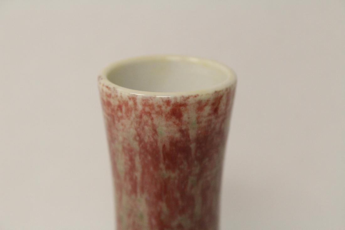 A red glazed porcelain vase - 7