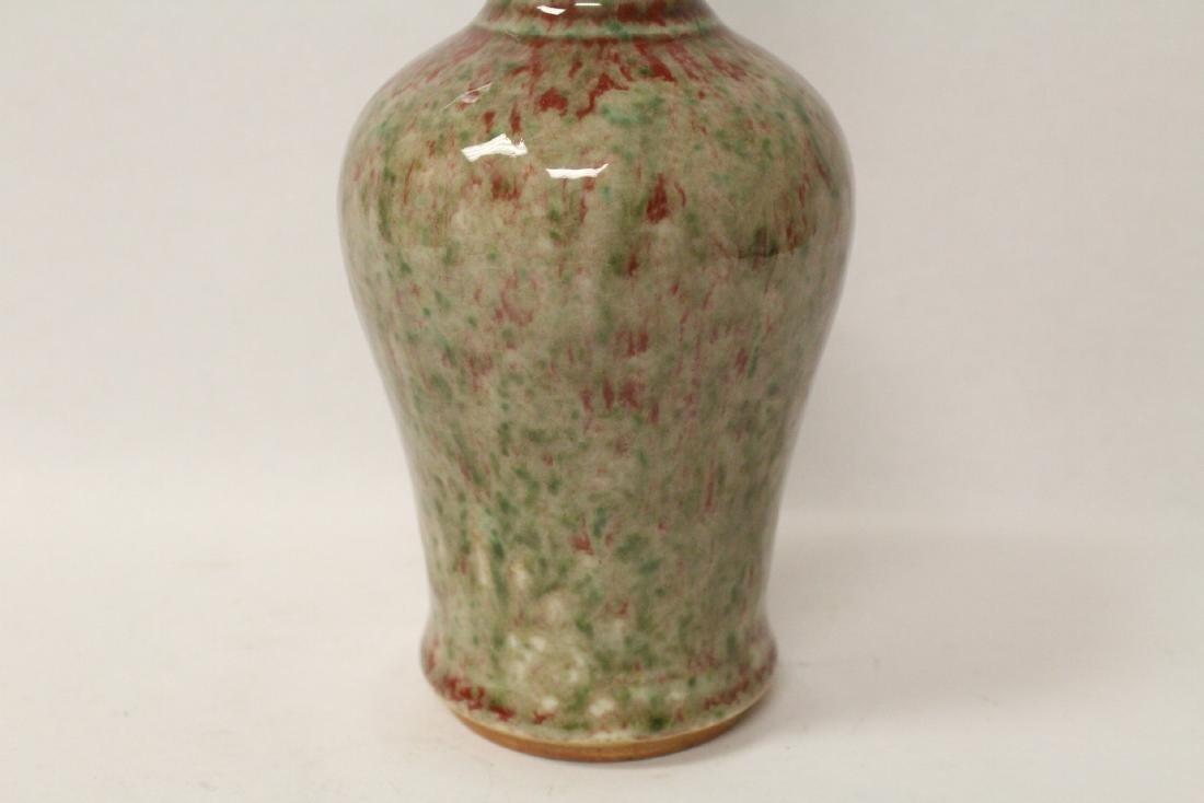 A red glazed porcelain vase - 8