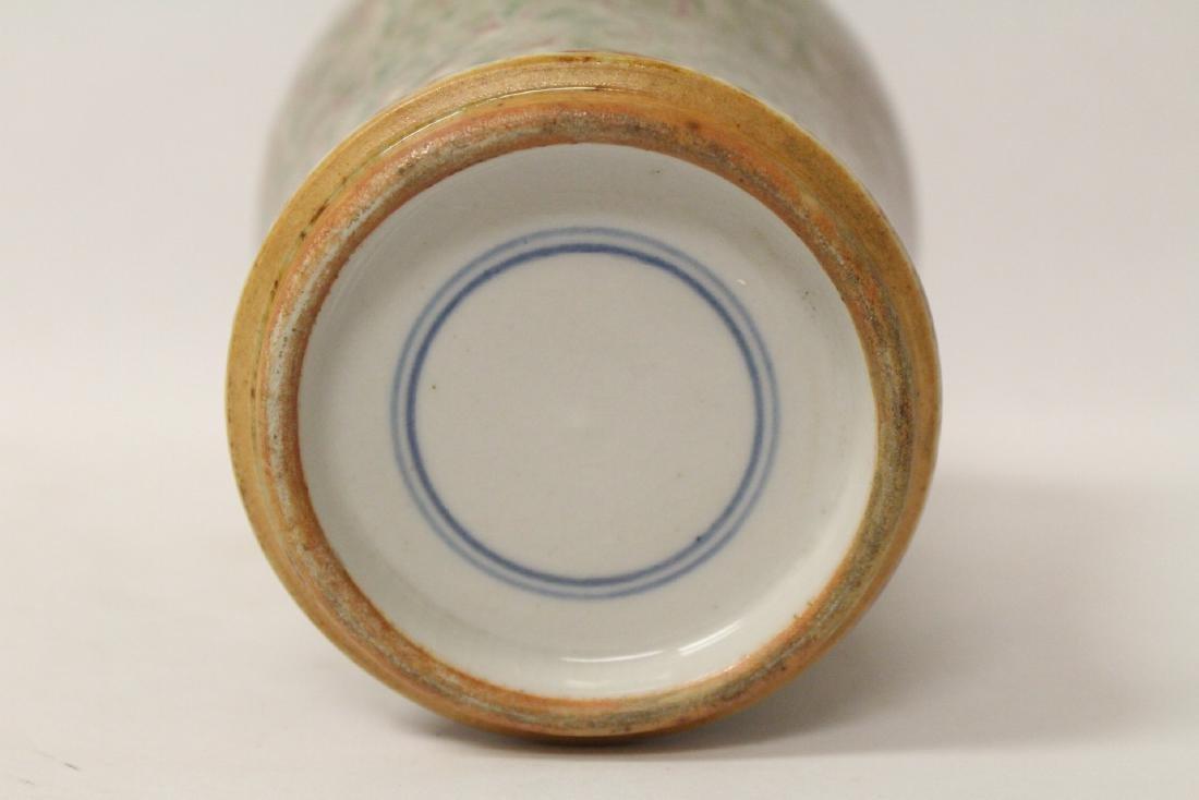 A red glazed porcelain vase - 9
