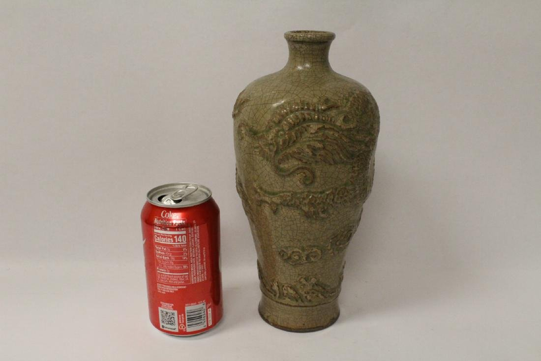 Song style porcelain meiping