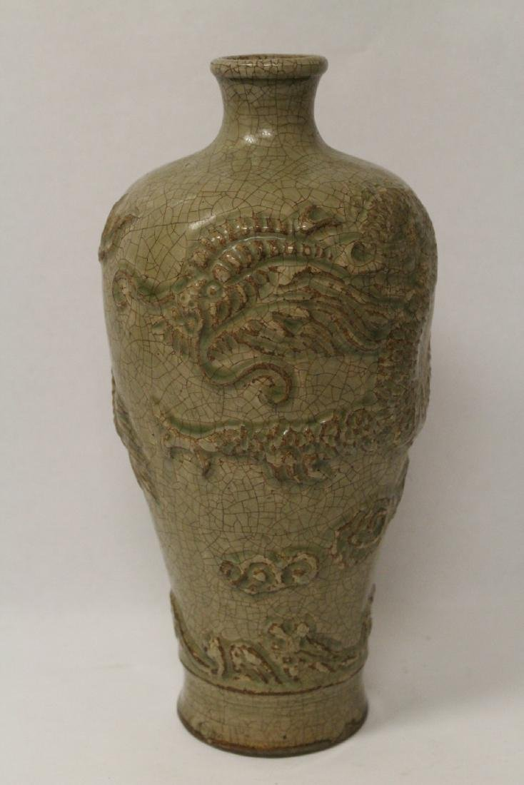 Song style porcelain meiping - 2