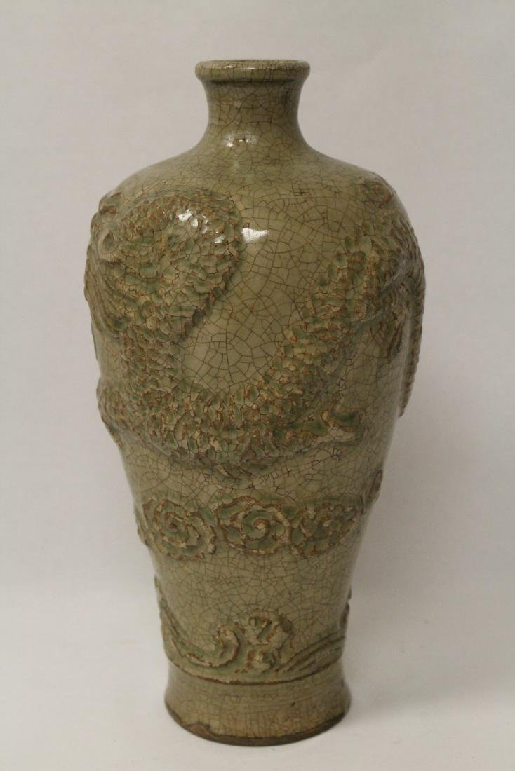 Song style porcelain meiping - 3