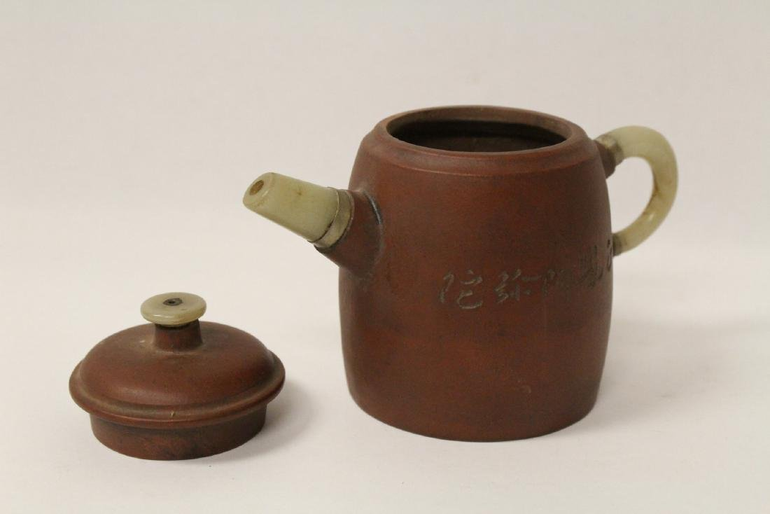 Yixing teapot with jade handle and sprout - 3