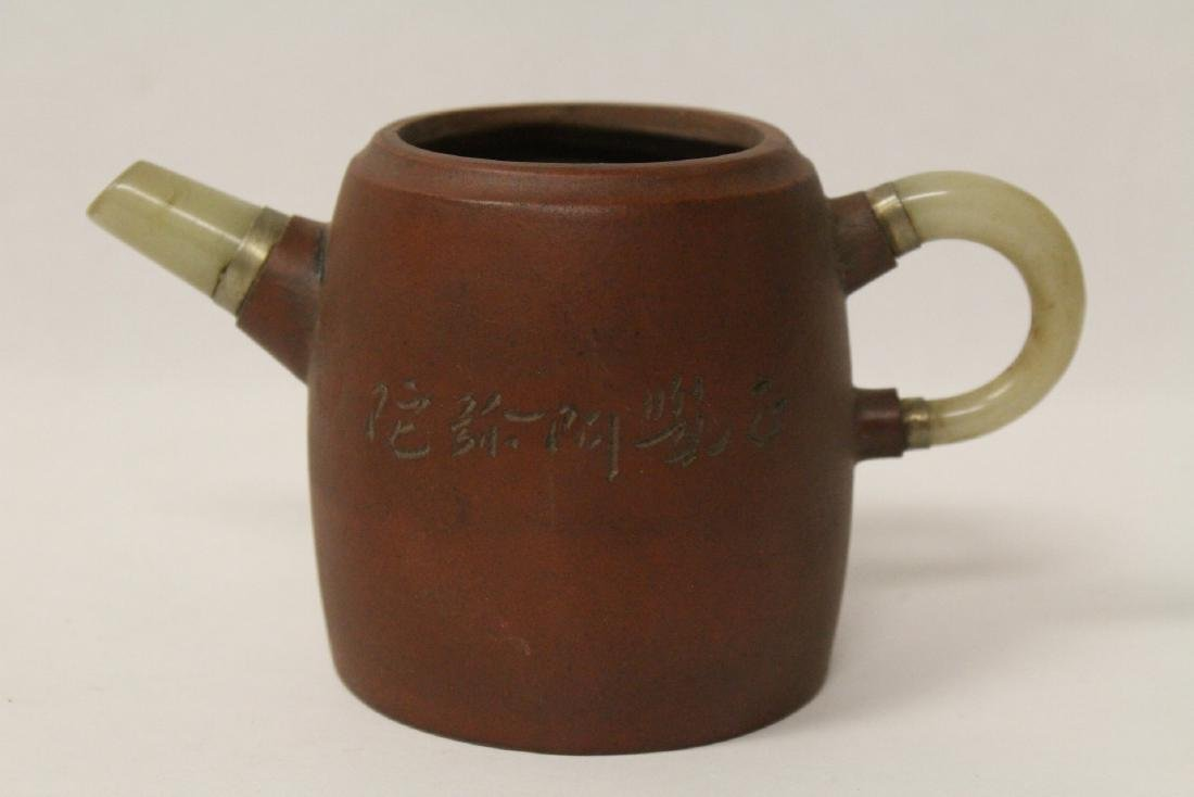 Yixing teapot with jade handle and sprout - 4