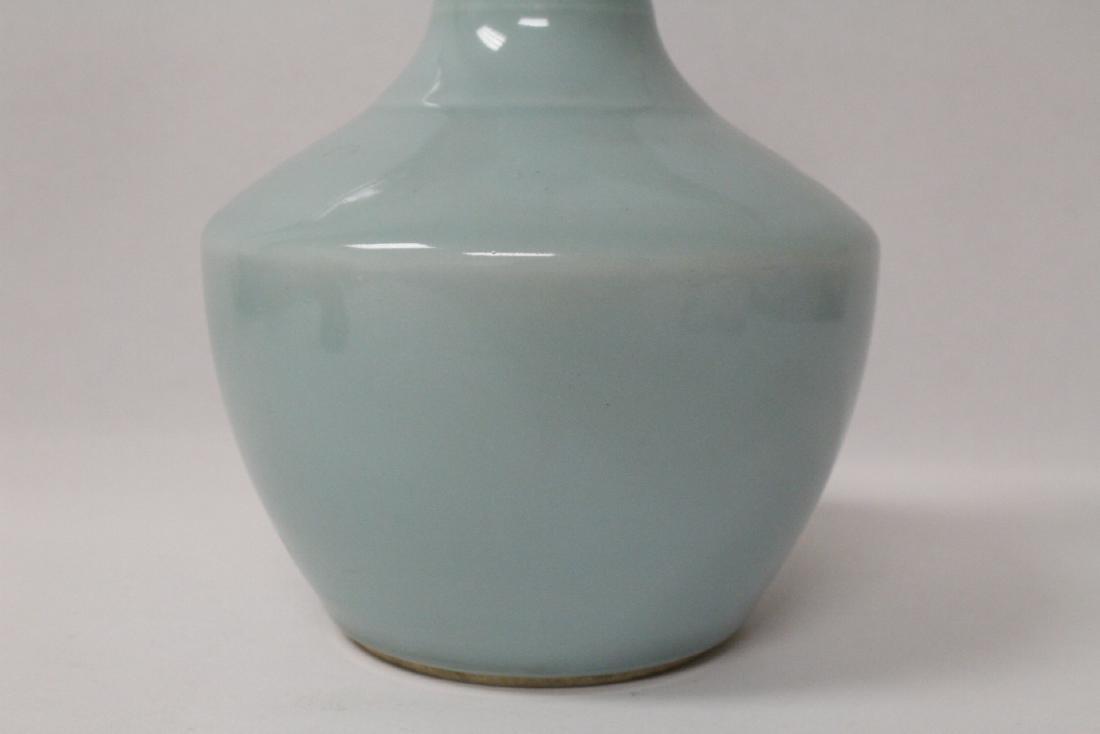 Sky blue glazed porcelain vase - 10