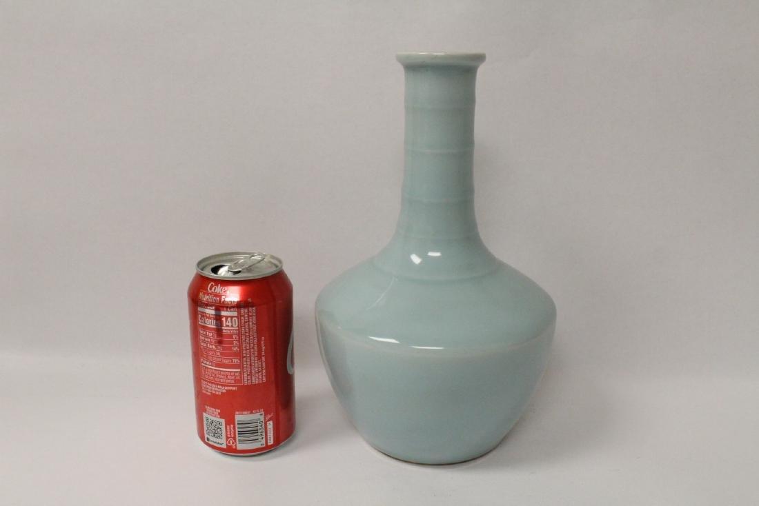 Sky blue glazed porcelain vase - 2