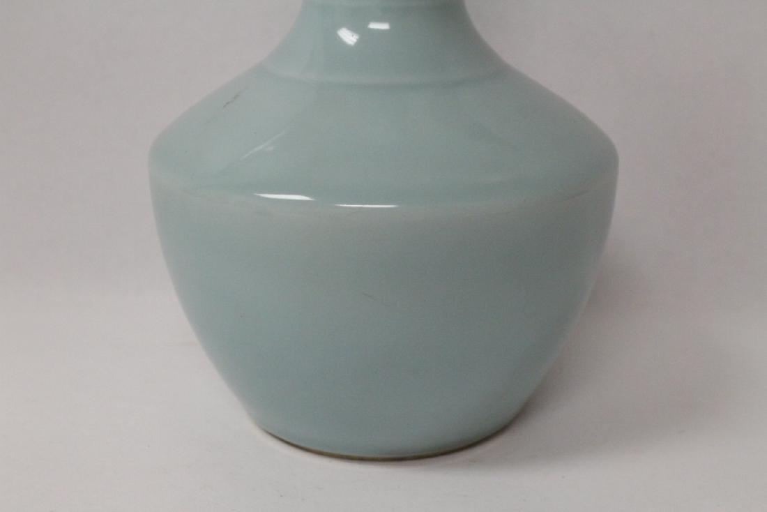 Sky blue glazed porcelain vase - 4