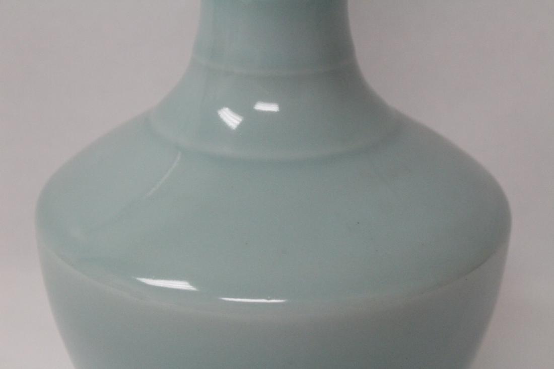 Sky blue glazed porcelain vase - 5