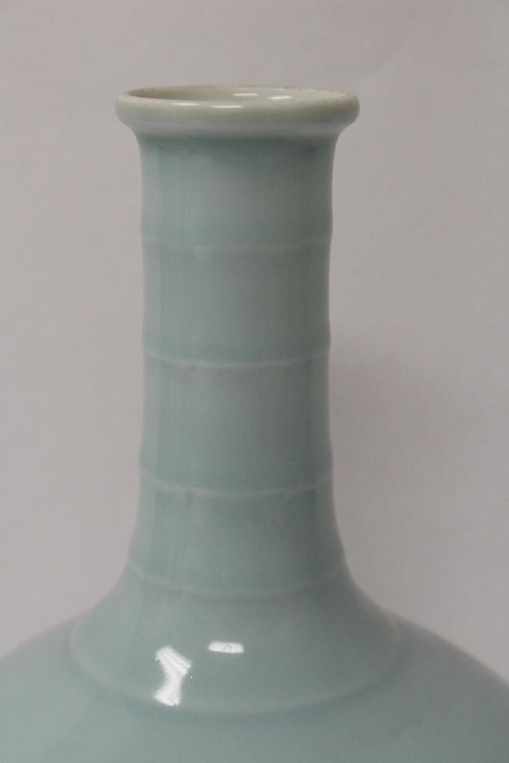 Sky blue glazed porcelain vase - 6