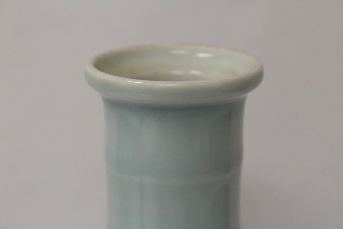Sky blue glazed porcelain vase - 7