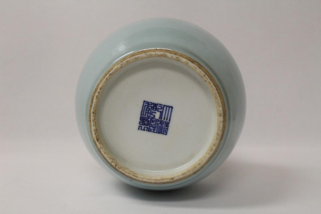 Sky blue glazed porcelain vase - 8