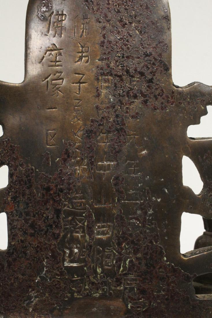 A fine Chinese bronze sculpture of Buddha - 4