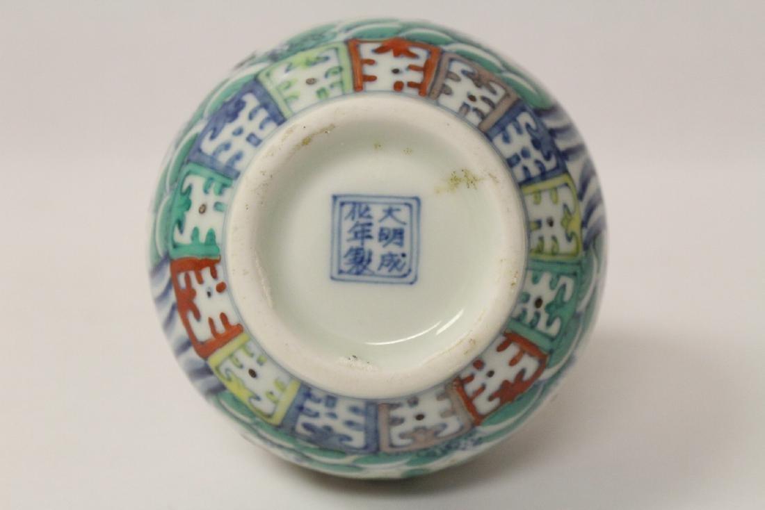 Small wucai porcelain vase - 10