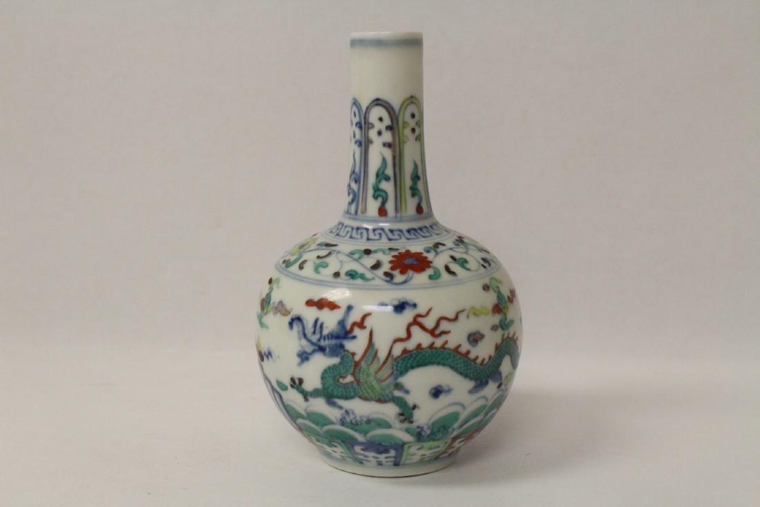 Small wucai porcelain vase - 3