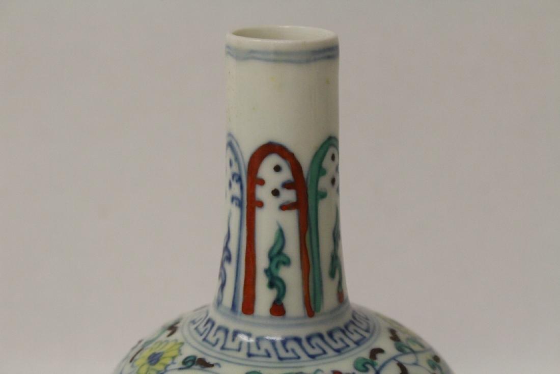Small wucai porcelain vase - 6
