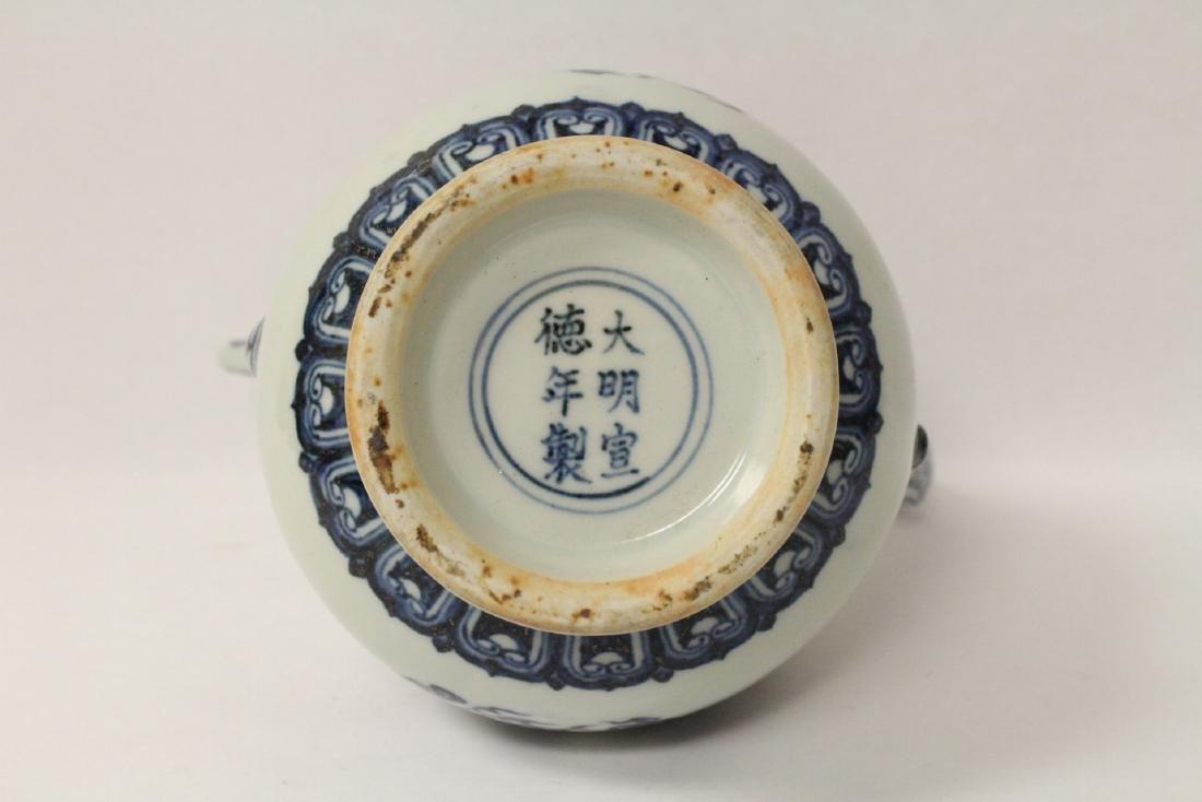 Blue and white porcelain wine server - 8