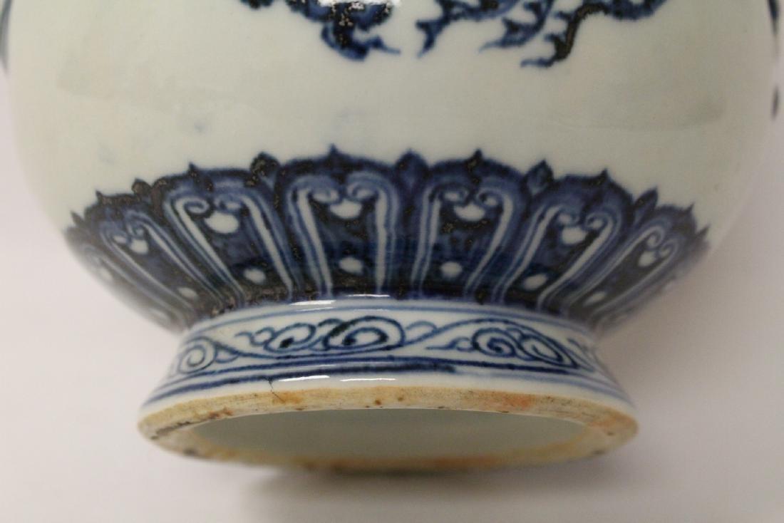 Blue and white porcelain wine server - 9