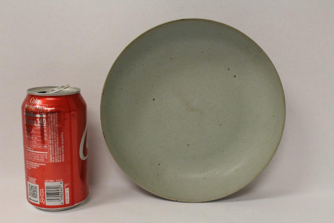Song style celadon plate - 10