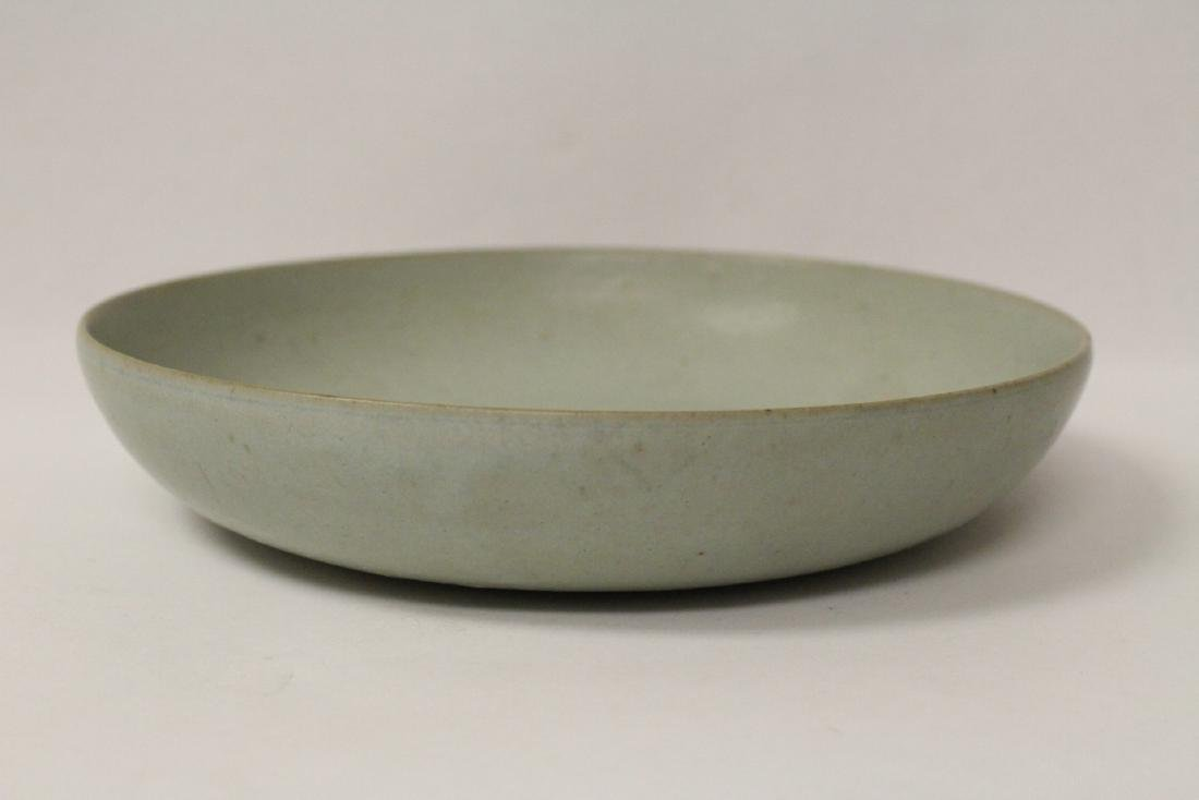 Song style celadon plate