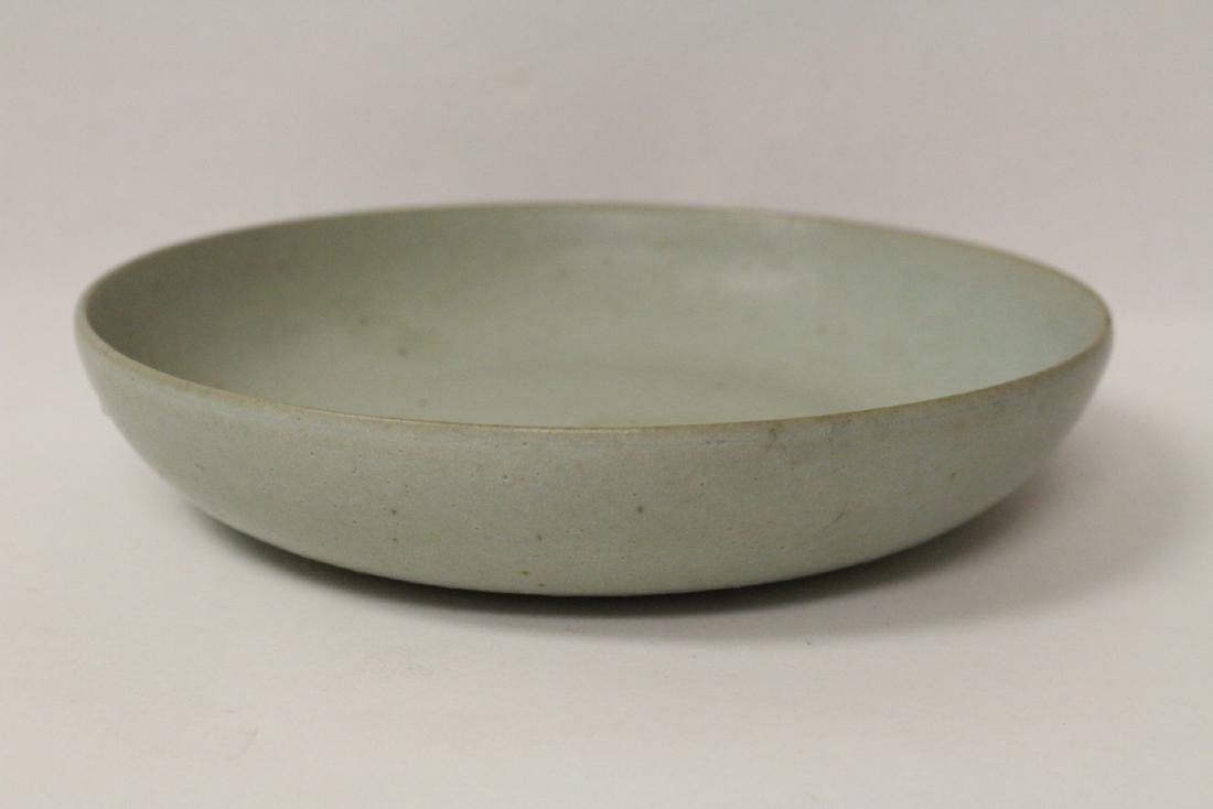 Song style celadon plate - 3