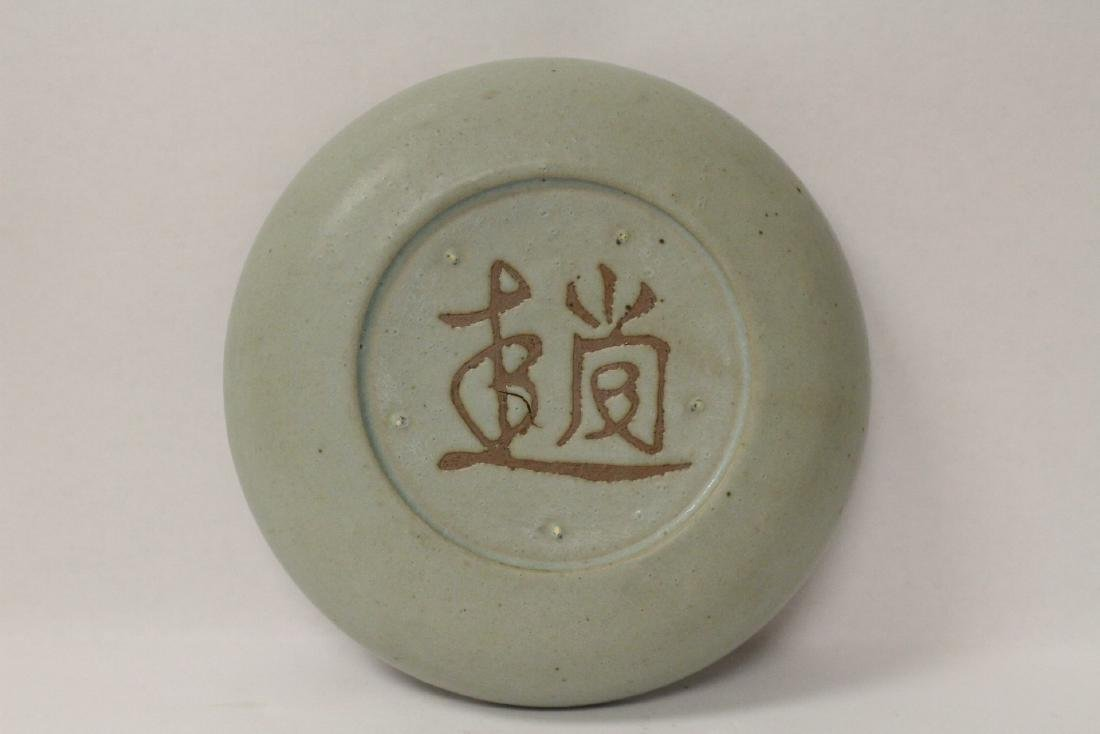 Song style celadon plate - 7